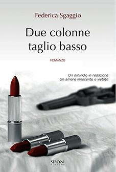 due_colonne_taglio_basso_cop_72_dpi